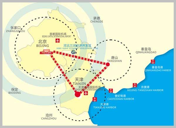 国家级经济技术开发区