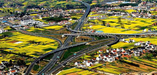 重庆柳阳风景区
